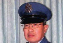 George P. Chan