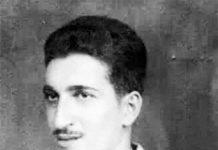 ech. Sgt. Alfred Sandini