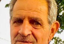 Stephen G. Pappas