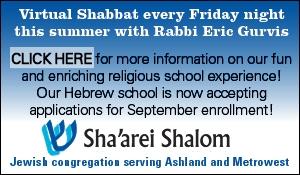 Sha'arei Shaolom web